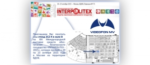INTERPOLITEX - 2015